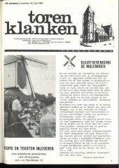 1981 - 13