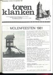 1981 - 14