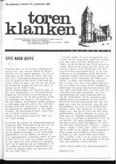 1981 - 15