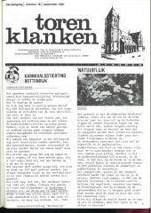 1981 - 16
