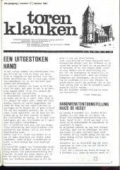 1981 - 17