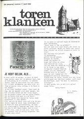 1982 - 07