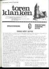 1982 - 08