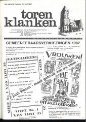 1982 - 10