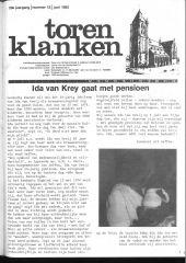 1982 - 12