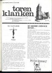 1982 - 13