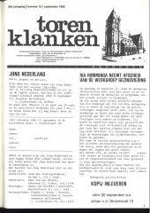 1982 - 15
