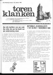 1982 - 18