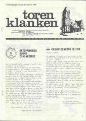 1983 - 04