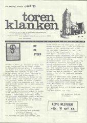 1983 - 07