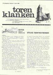 1983 - 11