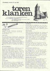 1983 - 12