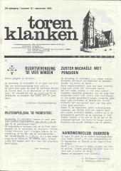 1983 - 15