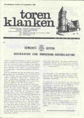 1983 - 16