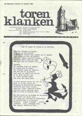 1983 - 17