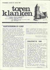 1983 - 18