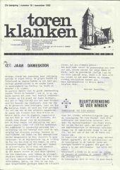 1983 - 19