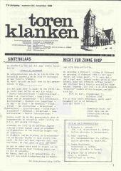 1983 - 20