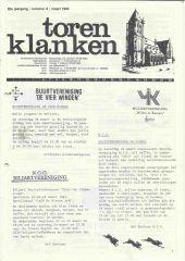 1984 - 06