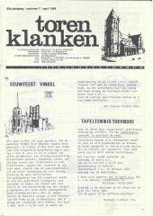 1984 - 07