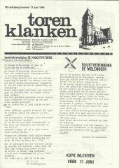 1984 - 11