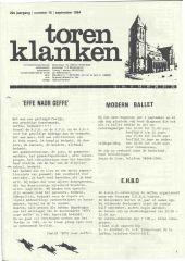 1984 - 15