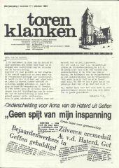 1984 - 17