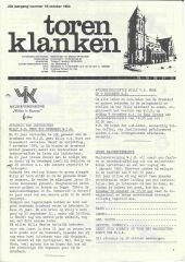 1984 - 18