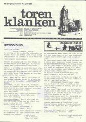 1985 - 07
