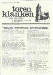 1985 - 08