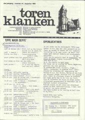 1985 - 14