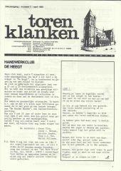 1986 - 07