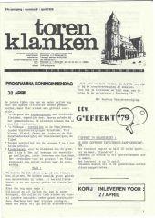 1986 - 08