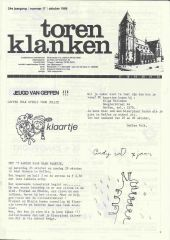 1986 - 17