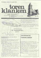 1986 - 19