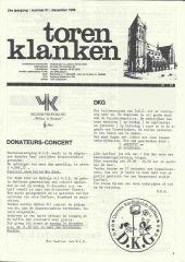 1986 - 21