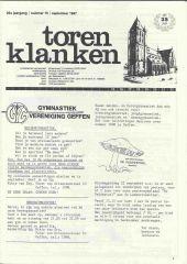 1987 - 15
