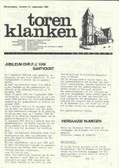 1988 - 15